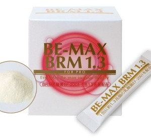 BRM1.3